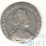 15 копеек, серебро, 1784 г.