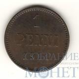 Монета для Финляндии: 1 пенни, 1911 г.