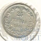 Монета для Финляндии: 25 пенни, серебро,  1901 г.
