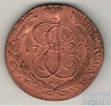 5 копеек 1796 г., АМ