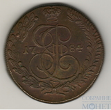 5 копеек 1784 г., КМ