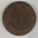 5 копеек 1772 г., ЕМ