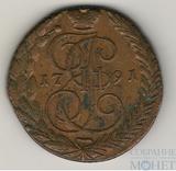 5 копеек 1791 г., ЕМ
