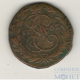 2 копейки, 1763 г., ЕМ, гурт - сетка