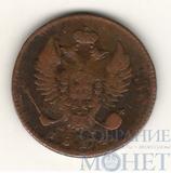 деньга, 1814 г., ИМ ПС
