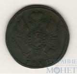 1 копейка, 1818 г., КМ ДБ