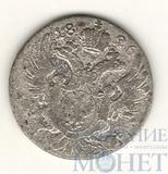 монета для Польши, серебро, 1826 г., 10 грош.