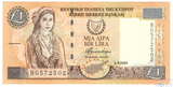 1 фунт, 2004 г., Кипр