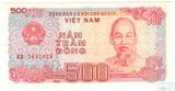 500 донг, 1988 г., Вьетнам