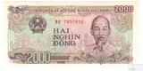 2000 донг, 1988-89 гг.., Вьетнам