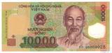 10000 донг, 2014 г., Вьетнам