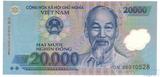 20000 донг, 2014 г.., Вьетнам