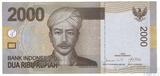2000 рупий, 2009 г., Индонезия