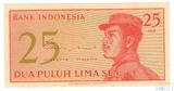 25 сен, 1964 г., Индонезия