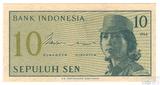 10 сен, 1964 г., Индонезия