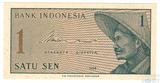 1 сен, 1964 г., Индонезия