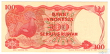 100 рупий, 1984 г., Индонезия