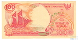 100 рупий, 1992 г., Индонезия
