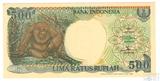 500 рупий, 1992 г., Индонезия