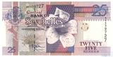 25 рупий, 1998 г., Сейшелы