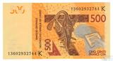 500 франков, 2002 г., CFA