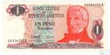 1 песо, 1983-1984 гг.., Аргентина