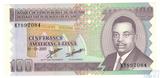 100 франков, 2007 г., Бурунди