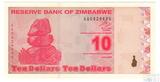 10 долларов, 2009 г., Зимбабве
