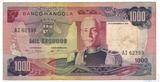 1000 эскудо, 1972 г., Ангола VF