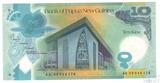 10 кина, 2008-2010 гг.., Папуа Новая Гвинея