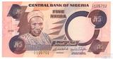 5 наира, 2005 г., Нигерия