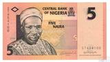 5 наира, 2006 г., Нигерия