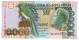 10 000 добрас, 2004 г., Сан-Томе и Принвипи