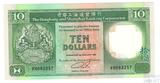 10 долларов, 1992 г., Гонконг