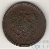 2 копейки, 1816 г., ЕМ НМ