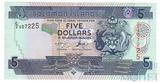 5 долларов, 1997 г., Соломоновы острова