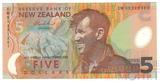 5 долларов, 1999 г., Новая Зеландия