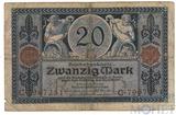 20 марок, 1915 г., Германия