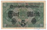 5 марок, 1917 г., Германия
