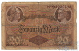 20 марок, 1914 г., Германия