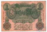 50 марок, 1910 г., Германия