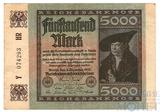 5000 марок, 1922 г., Германия