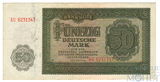 50 марок, 1948 г., Германия