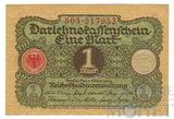 1 марка, 1920 г., Германия