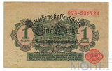 1 марка, 1914 г., Германия