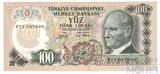 100 лир, 1972 г., Турция