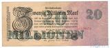 20 миллионов марок, 1923 г., Германия