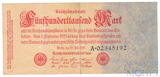 500 000 марок, 1923 г., Германия