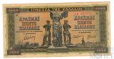 5000 драхм, 1942 г., Греция
