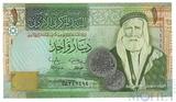 1 динар, 2009 г., Иордания